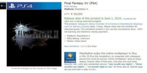 final-fantasy-15-release-im-juni-amazon