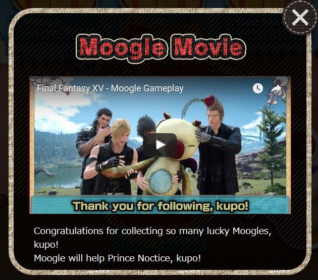 ffxv-mogry-reward-film-popup