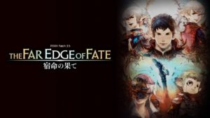 ffxiv-patch-3-5-the-far-edge-of-fate
