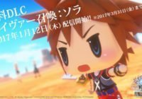 World of Final Fantasy Sora DLC erscheint in Japan am 12. Januar