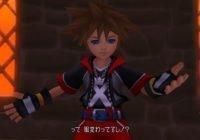 Kingdom Hearts HD 2.8 FCP Webseite veröffentlicht neue Screenshots und Charakter Biographien