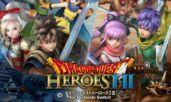 Neuer japanischer Werbespot für Dragon Quest Heroes I & II (Switch)