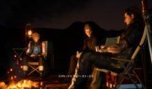 FFXV: Hintergrunddetails zur Episode Gladiolus – wird einzeln erwerbbar sein