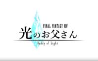 """Neuer Teaser zur Final Fantasy XIV Live-Action Serie """"Daddy of Light"""" veröffentlicht"""
