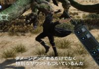 Final Fantasy XV: Kostenloses April Update erschienen