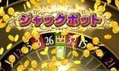 Dragon Quest XI Bilder zeigen Pferderennen, Casino Aufträge und kleine Medaillen