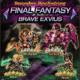 Brave Exvius Event: Das Imperium von Hell und Dunkel inkl. neuer Einheiten