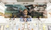 Züge in Tokio werden auf das Release von Final Fantasy XII: The Zodiac Age vorbereitet