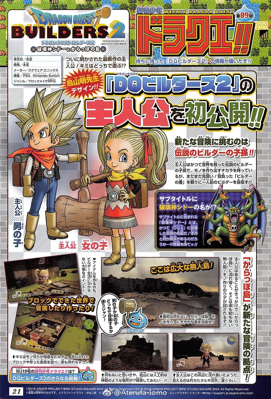 Shonen Jump Magazin