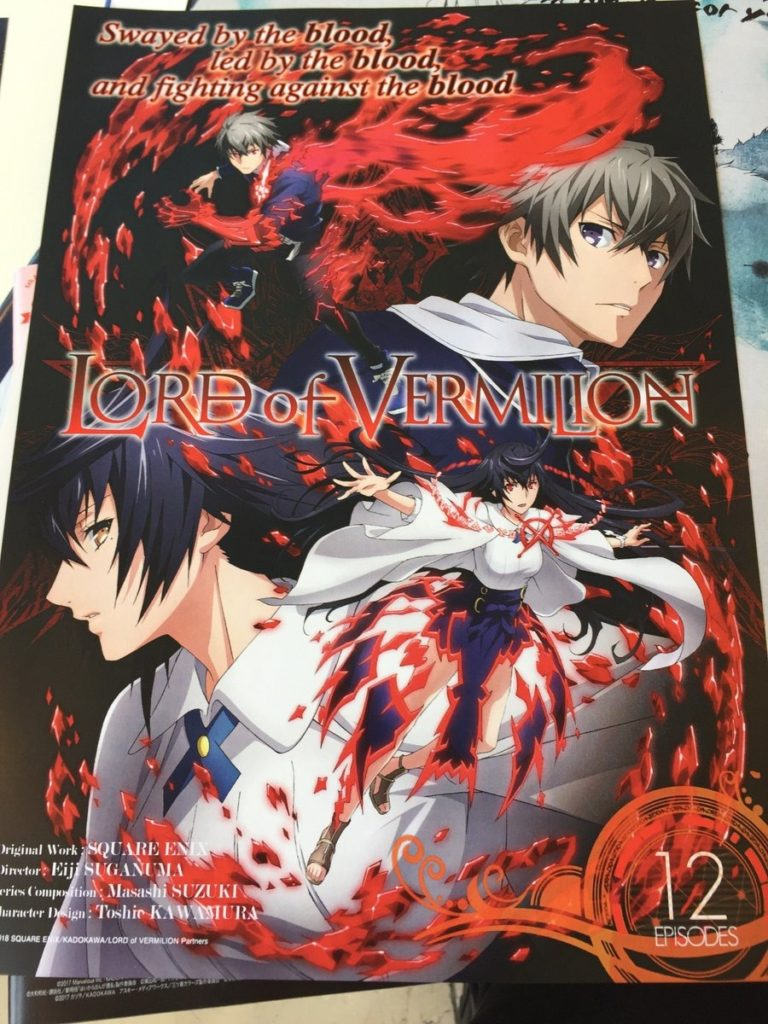 Lord of Vermilion Anime Flyer