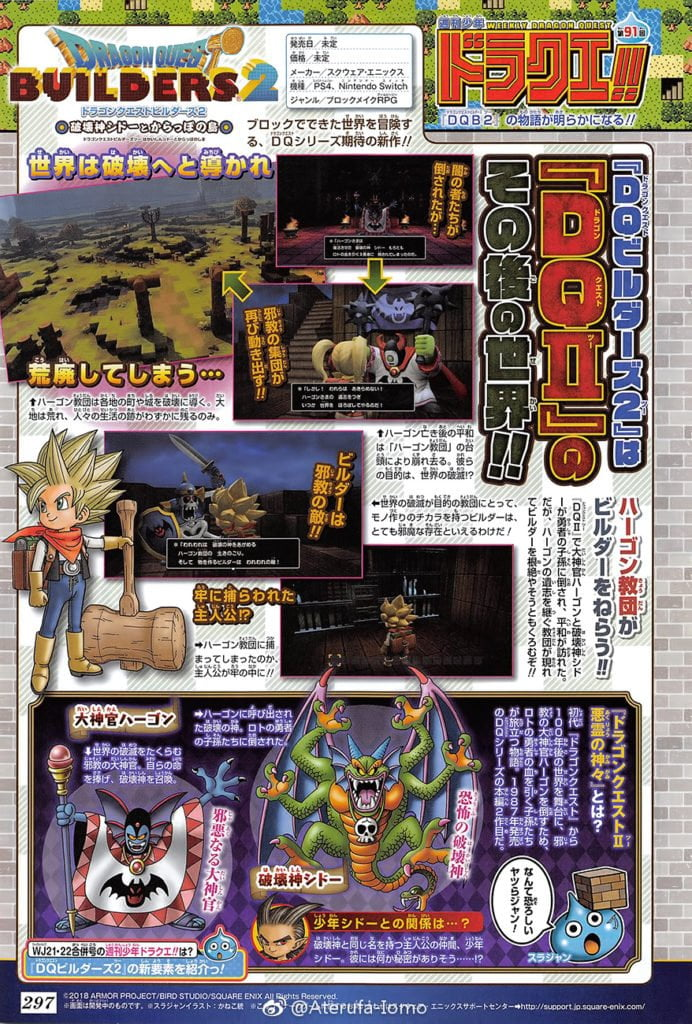 Dragon-Quest-Builders Shounen Jump Magazin