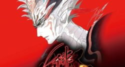 SaGa: Scarlet Grace PS4 Standard Edition Cover
