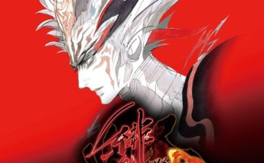 SaGa: Scarlet Grace PS4 Standard Edition Cover