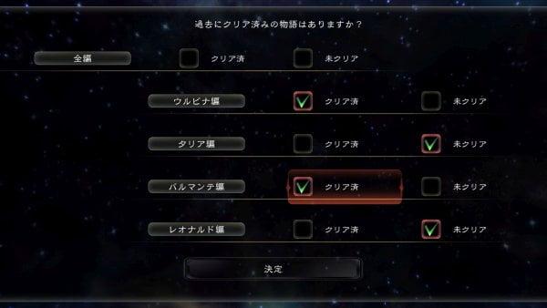 Umfrage für PSVITA Spieler