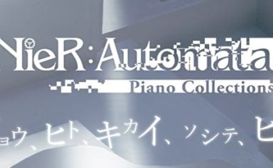 Nier:Automata Piano Cover
