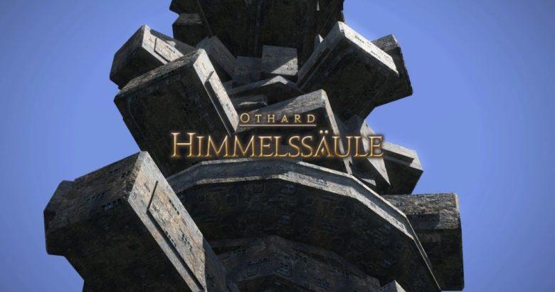 Final Fantasy Xiv Himmelssäule Ein Guide Teil 1 Final Fantasy Dojo