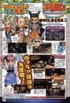 Dragon Quest Builders - Shonen Jump Magazin