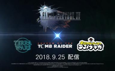 Final Fantasy XV Crossevents