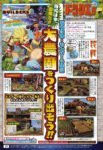 Dragon Quest Builders 2 Weekly Shounen Jump