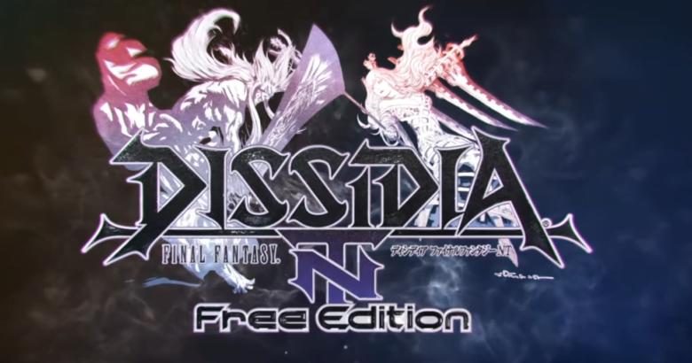 Dissida Final Fantasy Free Edition Logo