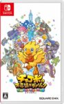 Chocobo's Mystery Dungeon