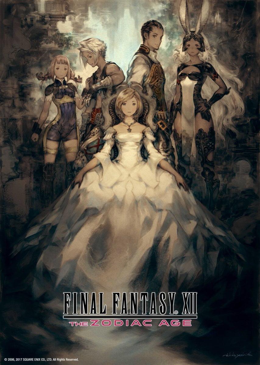 Book Cover Fantasy Zodiac : Final fantasy xii the zodiac age das japanische box art