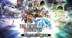 Final Fantasy Grandmasters FFXI Spinn-off