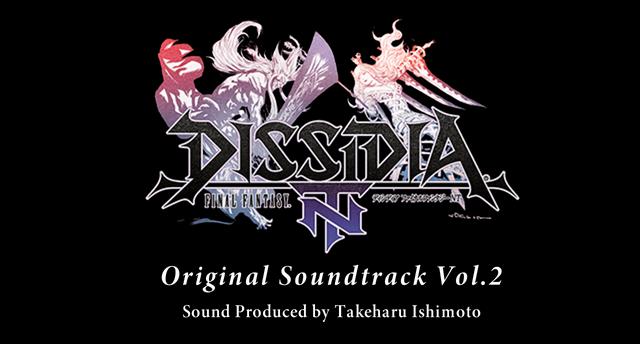 Dissida Final Fantasy NT Soundtrack