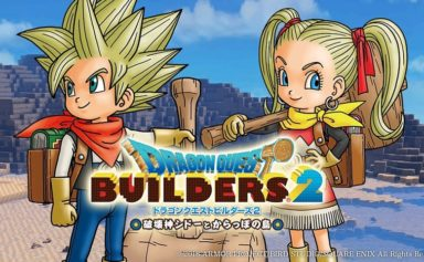 Dragon Quest Builders 2 DQB2 Dojo