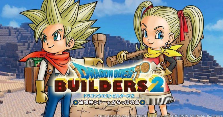 Dragon Quest Builders 2 DQB2 Dojo
