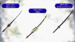 DISSIDA FINAL FANTASY NT ZENOS DLC SKINS
