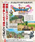 Dragon Quest XI S Famitsu