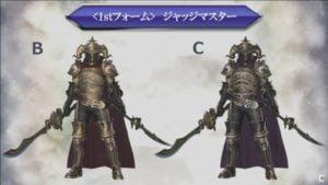 Dissida Final Fantasy NT