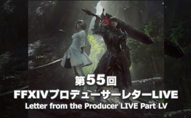 Final Fantasy XIV: Brief des Produzenten - FFXIV