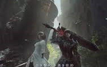 patch 5.1 Final Fantasy XIV