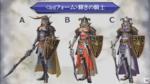 Final Fantasy XIV Dissida