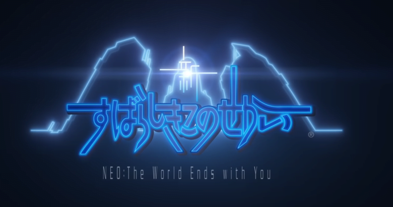 Neo: The World End With You